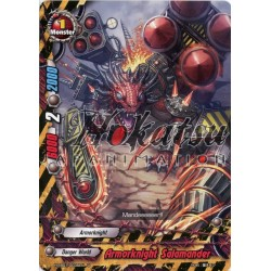BFE H-EB01/0035EN Armorknight Salamander