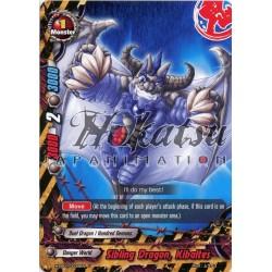 BFE H-EB01/0039EN Sibling Dragon, Kibaltes