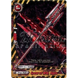 BFE H-EB01/0042EN Spear of Will, Agito
