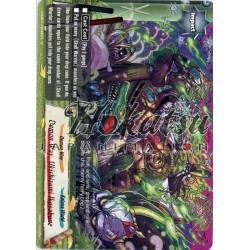 BFE H-EB01/0044EN Demon Way, Ukishizumi Ikusabune