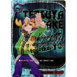 BFE H-EB01/00100EN Magic World