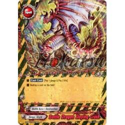 BFE Foil H-EB01/0015EN Battle Dragon Slaying Crush