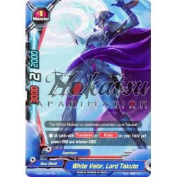 BFE Foil H-EB01/0057EN White Valor, Lord Takuto