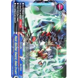 BFE Foil H-EB01/0059EN Rock Splitter Sword, Gaia Crush!