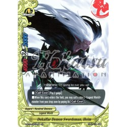 BFE H-BT01/0013EN Dekalfar Demon Swordsman, Heim