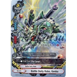 BFE H-BT01/0067EN Battle Deity Robo, Genbu