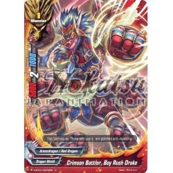 BFE H-BT01/0072EN Crimson Battler, Bay Rush Drake