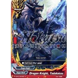 BFE H-BT01/0073EN Dragon Knight, Tadakatsu