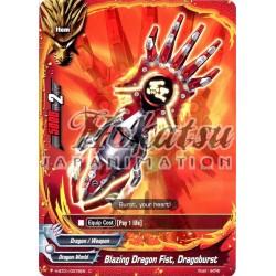 BFE H-BT01/0078EN Blazing Dragon Fist, Dragoburst