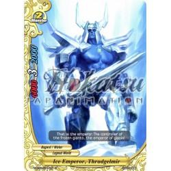 BFE H-BT01/0114EN Ice Emperor, Thrudgelmir