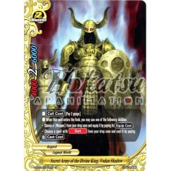 BFE H-BT01/0115EN Secret Army of the Divine King, Vodan Shadow