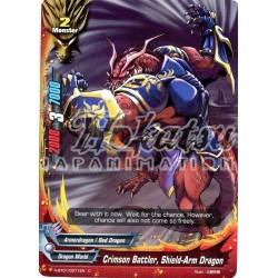 BFE Foil H-BT01/0071EN Crimson Battler, Shield-Arm Dragon