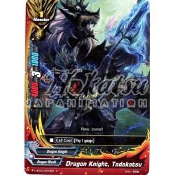 BFE Foil H-BT01/0073EN Dragon Knight, Tadakatsu