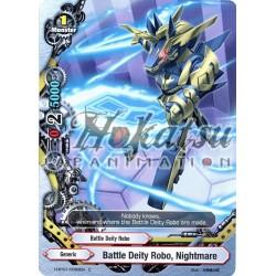 BFE Foil H-BT01/0099EN Battle Deity Robo, Nightmare