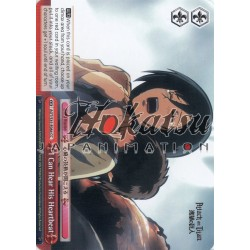 AOT/S35-E084 I Can Hear His Heartbeat