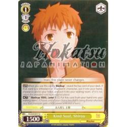 FS/S34-E017 Kind Soul, Shirou