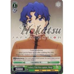 FS/S34-E044 Archery Club Vice-captain, Shinji