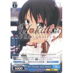 FS/S34-E092 Rin's Classmate, Kaede Makidera