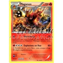 PKM 011/111 Magmortar