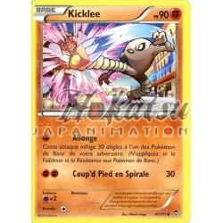 PKM 047/111 Kicklee