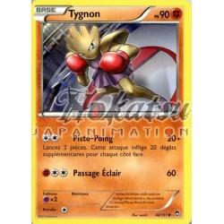 PKM 048/111 Tygnon