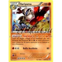 PKM 052/111 Hariyama