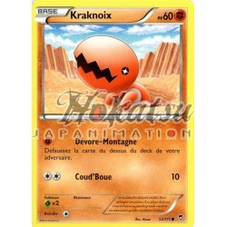 PKM 053/111 Kraknoix
