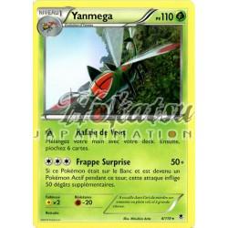 PKM 004/119 Yanméga
