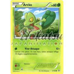 PKM 006/160 Arcko