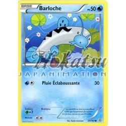 PKM 039/160 Barboach