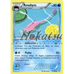 PKM 051/160 Rosabyss