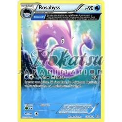 PKM 052/160 Rosabyss