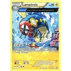 PKM 064/160 Lampéroie
