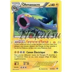 PKM 065/160 Ohmassacre