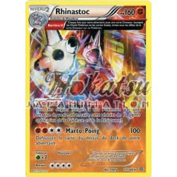 PKM 077/160 Rhinastoc