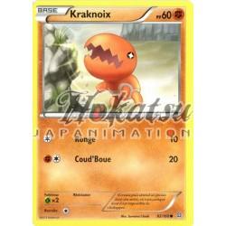 PKM 082/160 Trapinch