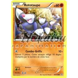 PKM 089/160 Rototaupe