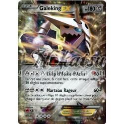 PKM 093/160 Galeking-EX