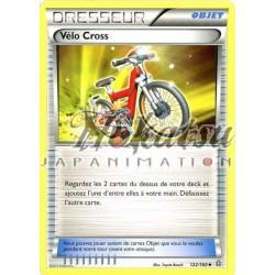 PKM 122/160 Acro Bike