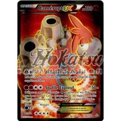 PKM 146/160 CameruptEX