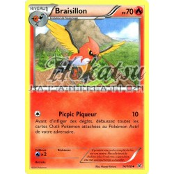 PKM 014/108 Fletchinder