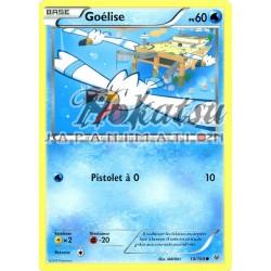 PKM 018/108 Goélise