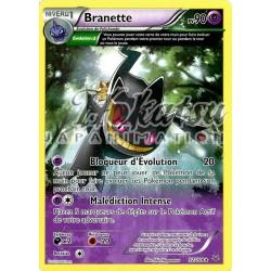 PKM 032/108 Branette