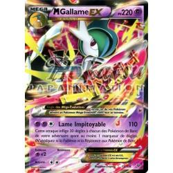 PKM 035/108 M-Gallame-EX