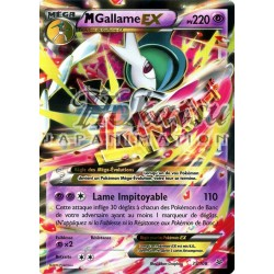 PKM 035/108 MegaGalladeEX