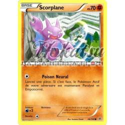 PKM 036/108 Scorplane