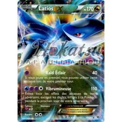 PKM 058/108 Latios-EX