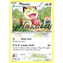 PKM 067/108 Miaouss