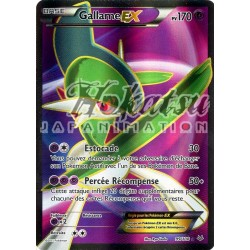 PKM 099/108 Gallame-EX