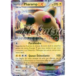 PKM 027/98 Pharamp-EX